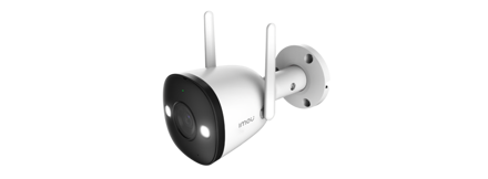 Picture of OUTDOOR WATERPROOF BULLET 2E CAMERA