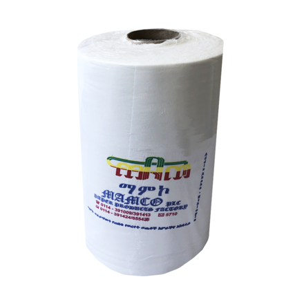 Picture of MAMCO TOILET TISSUE