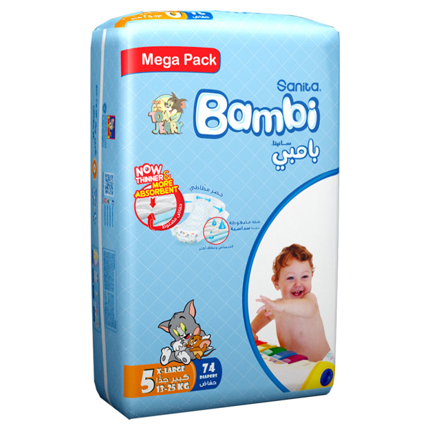 Picture of BAMBI DIPERS X-LARGE 13-25KG