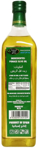 Picture of VIRGINIA GARDEN POMACE OLIVE OIL 1000ML