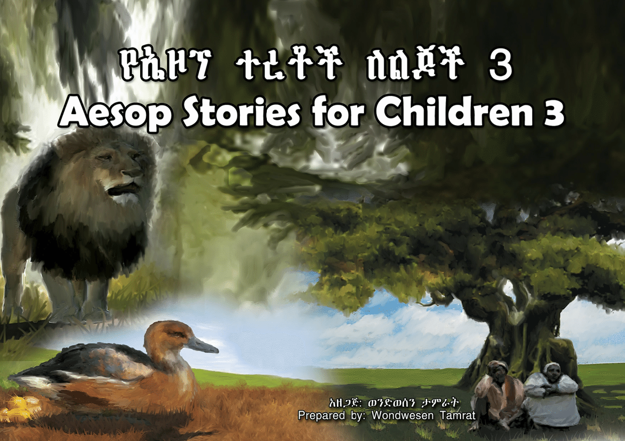 Picture of AESOP STORIES FOR CHILDREN 3
