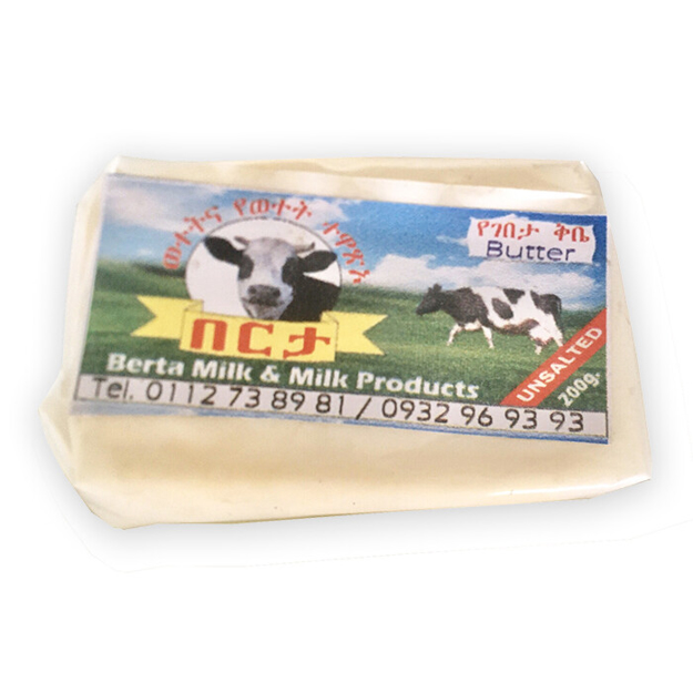 Picture of BERTA TABLE BUTTER 200GM