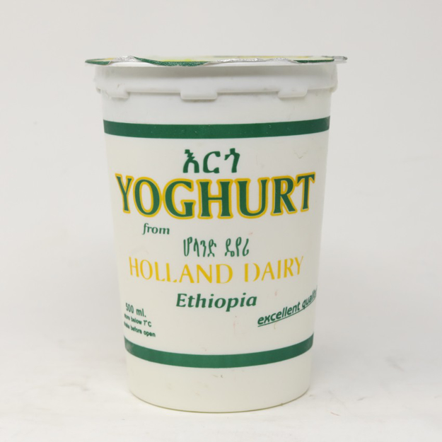 Picture of HOLLAND YOGHURT 1/2L