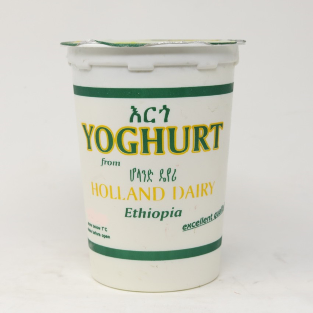 Picture of HOLLAND YOGHURT 1/4L