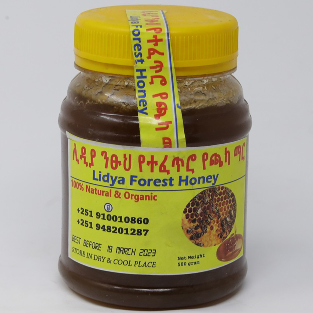 Picture of LIDYA FOREST HONEY 1/2KG
