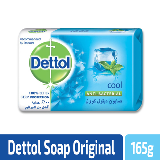 Picture of DETTOL SOAP COOL 165G