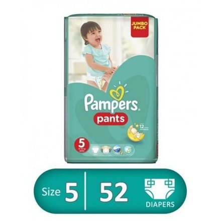 Picture of PAMPERS PANTS 5 12-18KG