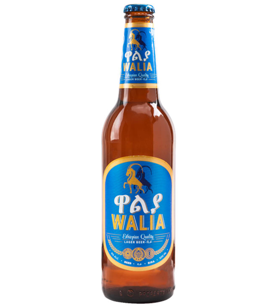 Picture of WALIA RB CRATE 20x50cl XLN ET