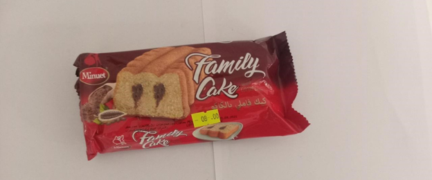 Picture of FAMILY CAKE WITH COCOA CREAM 100G
